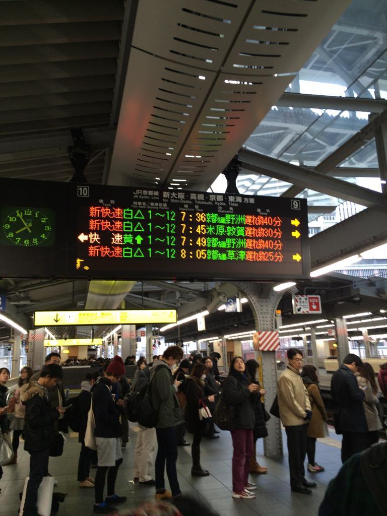 JR京都線めちゃめちゃ遅れてる… http://t.co/NTvvnbkVvU
