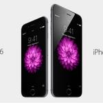 Μεγάλος Διαγωνισμός, Κέρδισε ένα iPhone 6 ή iPhone 6 Plus! Δες εδώ > http://t.co/v8MX7UNDM4  http://t.co/k2orRvOcBE