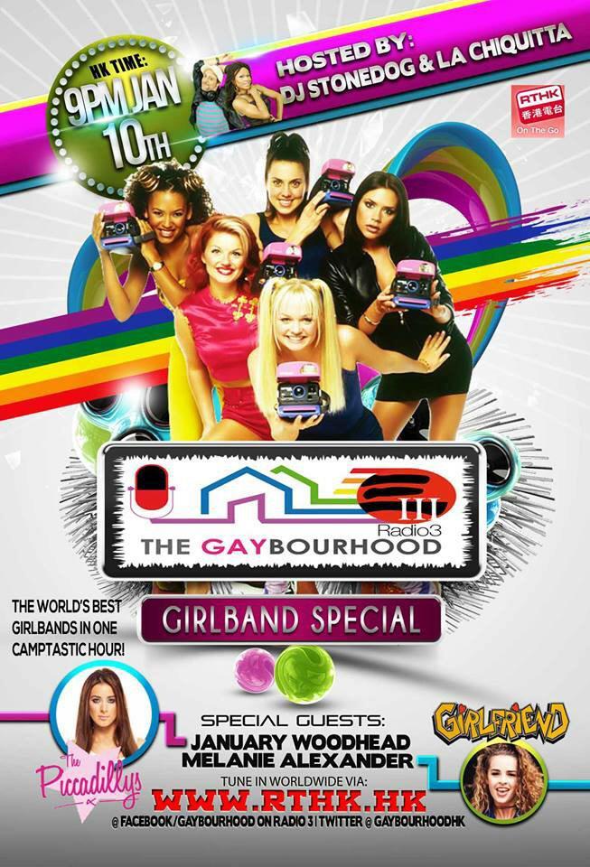 GaybourhoodHK | Klear (formerly twtrland)