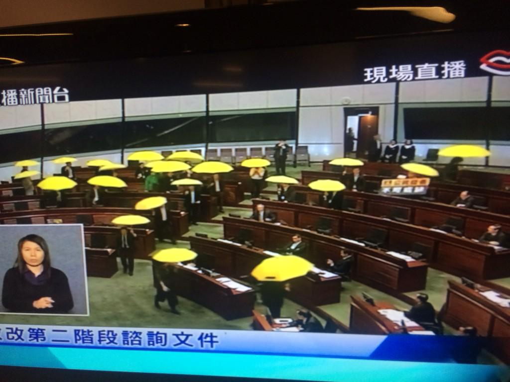 Hong Kong RT @jeffielam: pandem lawmakers walk out as Carrie Lam announces 2nd round of consultation on polit reform http://t.co/D4cqe9C1kp