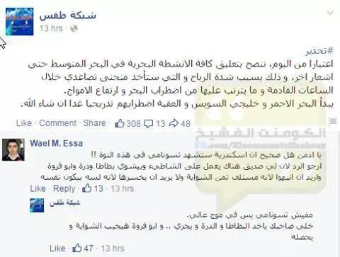 أبو فروة هيجيب الشواية ويحصله http://t.co/UJPH2WiChS