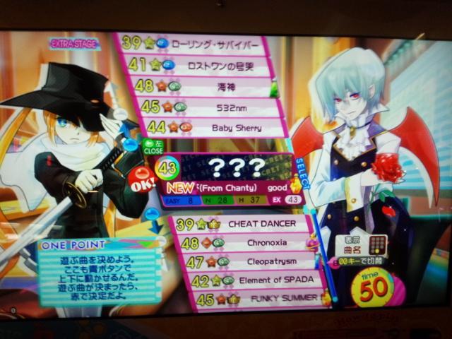 ポップン新曲EX43 ユーリの新曲はグックルさん!!! http://t.co/5ogBEgA1WN