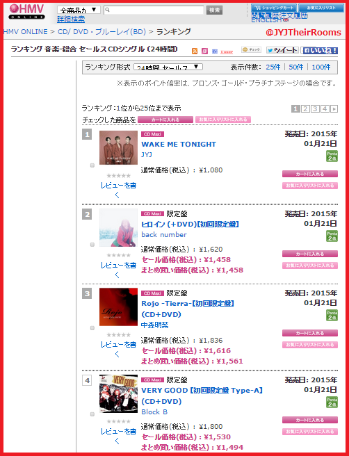 HMV 1月20日シングルCD24時間セールス #JYJ 《 #WakeMeTonight 》1位! http://t.co/8XqeYGLpPH