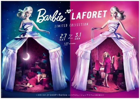 Barbie in LAFORET -LIMITED COLLECTION- 2/7(土)~3/1(日) http://t.co/rlbxPicvwi http://t.co/iBpRb0MBZ1