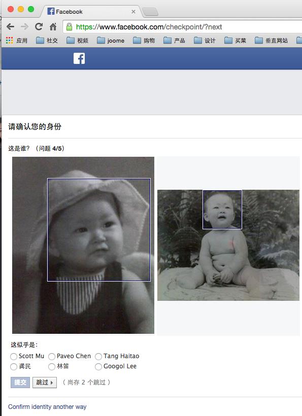换了个代理在上fb账号就被锁了,让我认好友才能解锁,结果。。。。 http://t.co/KbuHImHIaF