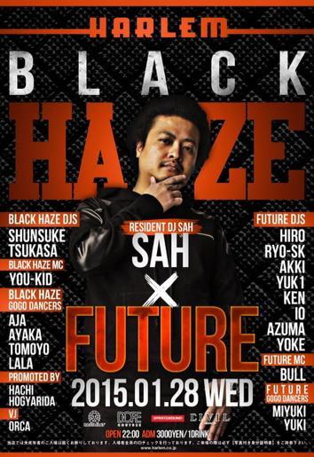 皆さん、準備は良いですかー? いよいよ1週間後に迫っています!  これでもかってくらいBlackMusicを楽しんでいただきます!! 1/28はHARLEMでお待ちしてます☺︎  #black_haze_future http://t.co/EVjB79TBB1