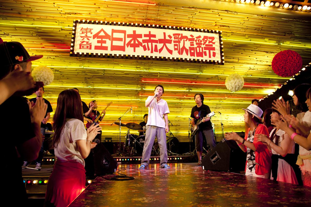 Japanese superstar Shibutani Subaru will be playing a concert at #IFFR 2015 tomorrow! More: http://t.co/XGvcn1I60R http://t.co/5SON4I1Lvi