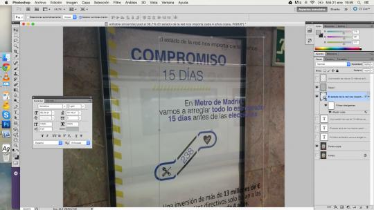 [En mi blog] Sobre el cartel de Metro: El día que creé un fake sin querer http://t.co/cElkepRqmH http://t.co/VaE4Z0hcKZ