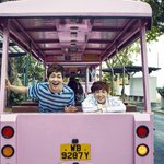Super Junior イトゥク & SHINee オニュ、雑誌「コスモポリタン」2月号 4P http://t.co/lXQrA3yQID