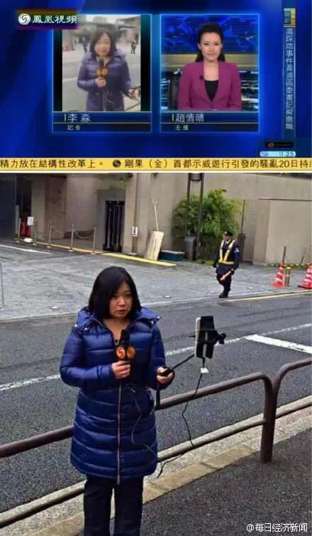 Selfie stick by journalist at phoenix TV http://t.co/6JJgrP7yqP