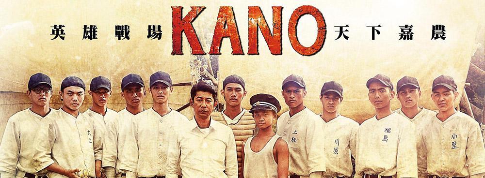 戦前の日台友情を描いた台湾の感動作「KANO」(24日、日本公開)の都内試写会で民放の取材はゼロ(台湾軽視?)。魏徳聖プロデューサーは「FB、twitterで宣伝して」と呼び掛けた。台湾の友情に応え、皆でやろう! #KANO1931 http://t.co/wNqsmj6urX