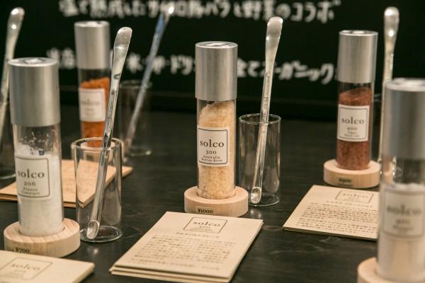 運命の塩に出会う。『おにぎり片手に39種類の塩が味わえる店 solcoに行ってきた』http://t.co/bCOMwb6beA http://t.co/wLwh6RhYjX