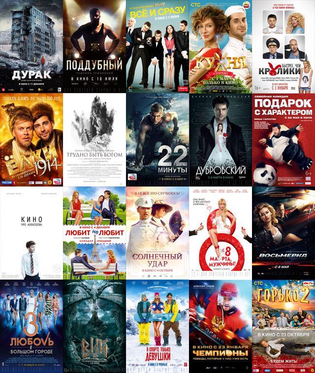 Сто лучших фильмов смотреть онлайн