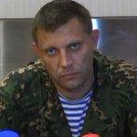 Ополчение ДНР отодвинет линию фронта во избежание обстрелов Донецка http://t.co/YEuKUSz6Fy http://t.co/fe83FDLE9N