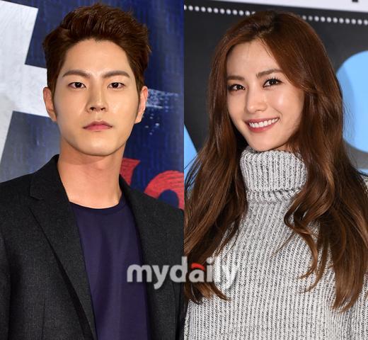 nana jonghyun dating Setelah diam cukup lama, akhirnya nana after school angkat bicara soal rumor pacaran dengan hong jong hyun, selebritis korea pacaran, k-pop, model- aktor ganteng korea.