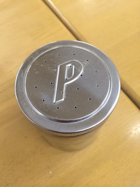 佐野SAのコショウが完全にP.I.LのMETAL BOXです。 http://t.co/GLwhraCNGz