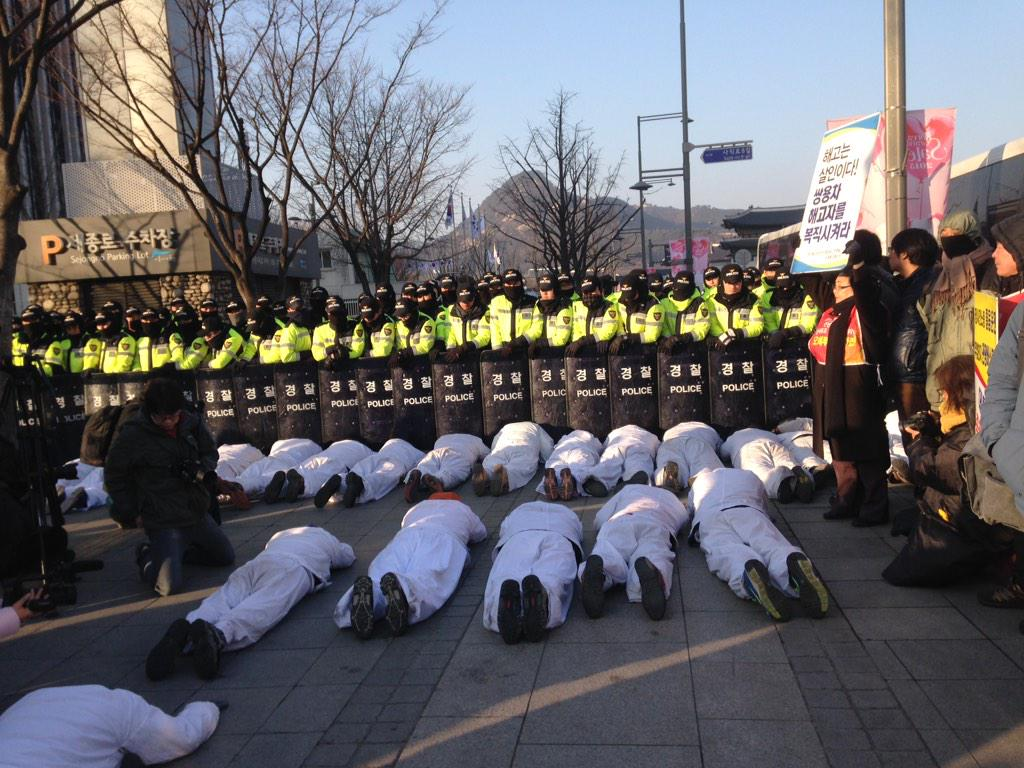 평화 행진도 못하는 나라 http://t.co/GU4QxG6bGb