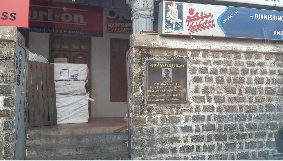 75 years ago on this day, Nethaji stayed here in Chennai. Wow. #NethajiIrundhaVeedu http://t.co/rOWHikN2KC