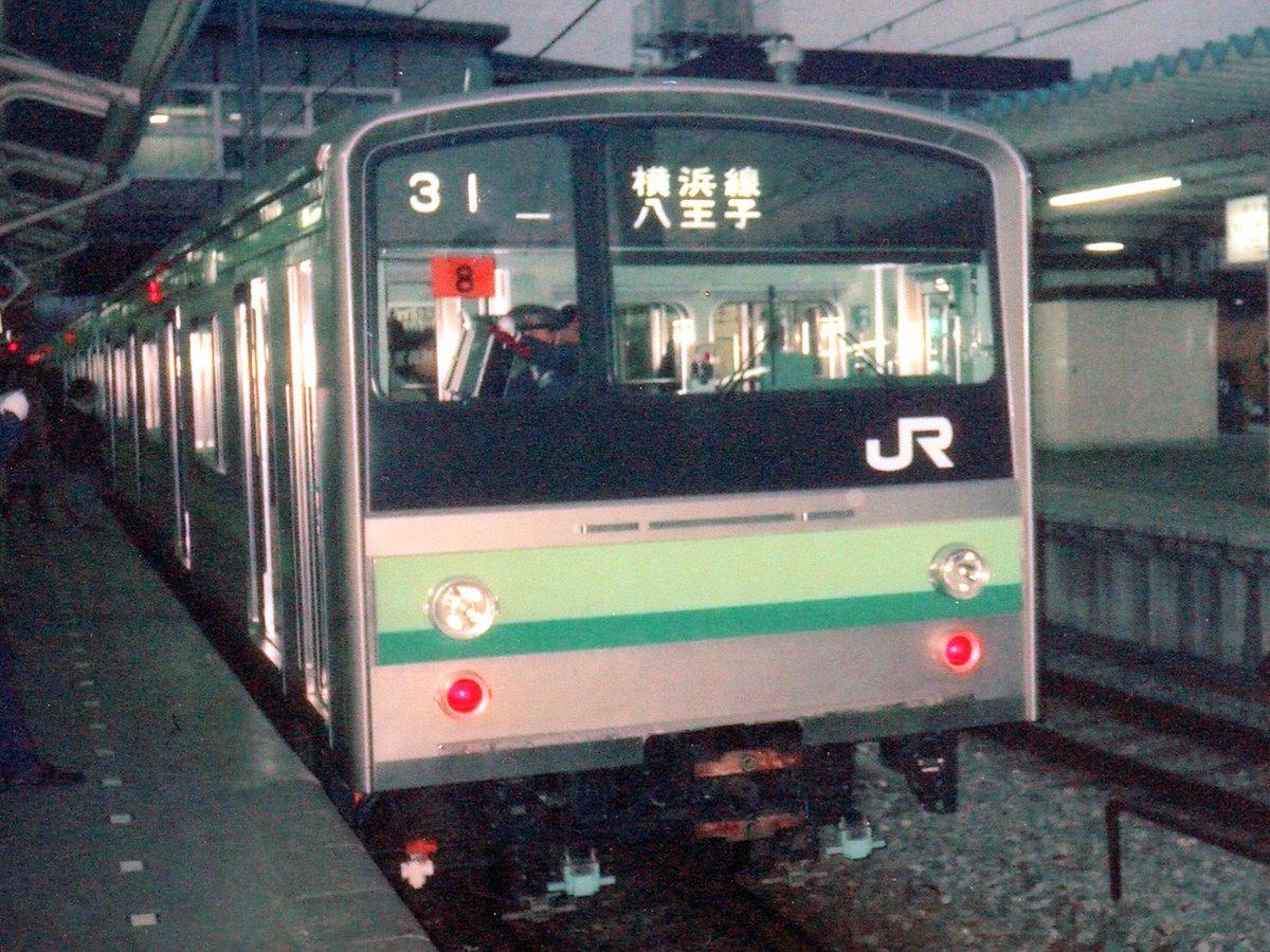 横浜線の歴史上、個人的には最も許せない方向幕様式。 http://t.co/zqgfpufTaZ