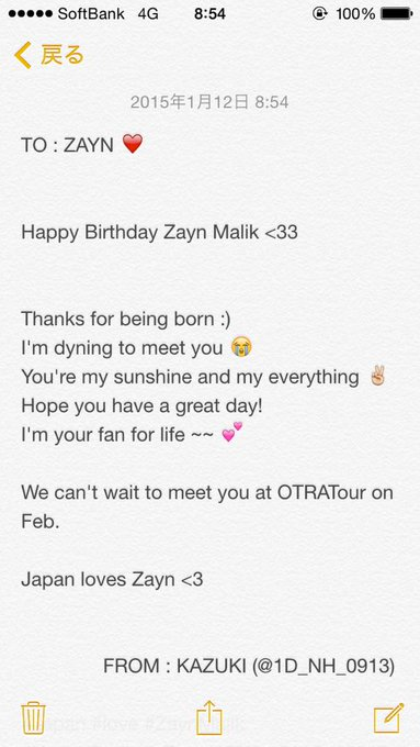 Happy Birthday Zayn Malik <3 I love you so much from Japan