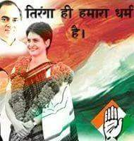 Happy birthday to u Priyanka Gandhi