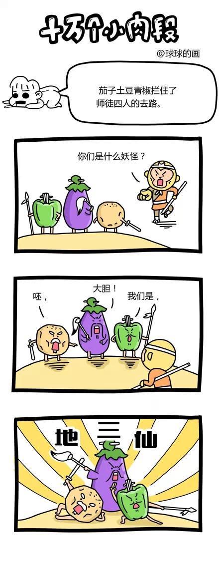直接笑喷了 http://t.co/vlI1jzHZ8L