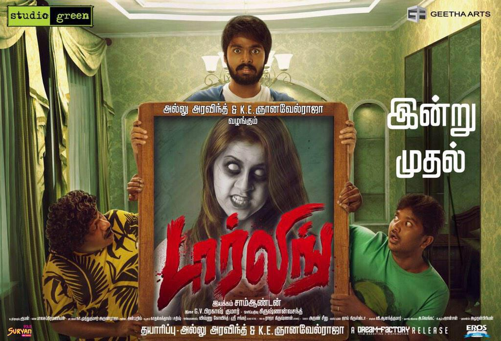Sun tv acquires the sattellite rights of darling
