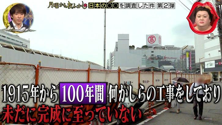 日本ののサグラダファミリア横浜駅 #ntv http://t.co/THqvu7KQAt