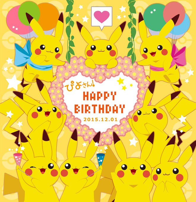 Happy Birthday to Thanks for all the awesome games and keep up the great work! Pokemon forever! <3