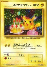 Happy birthday! :D                D