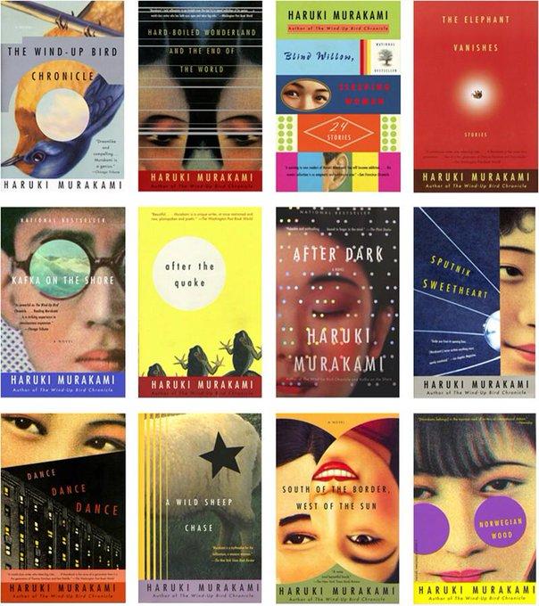 Happy birthday to one of my very favourite authors, Mr Haruki Murakami xx