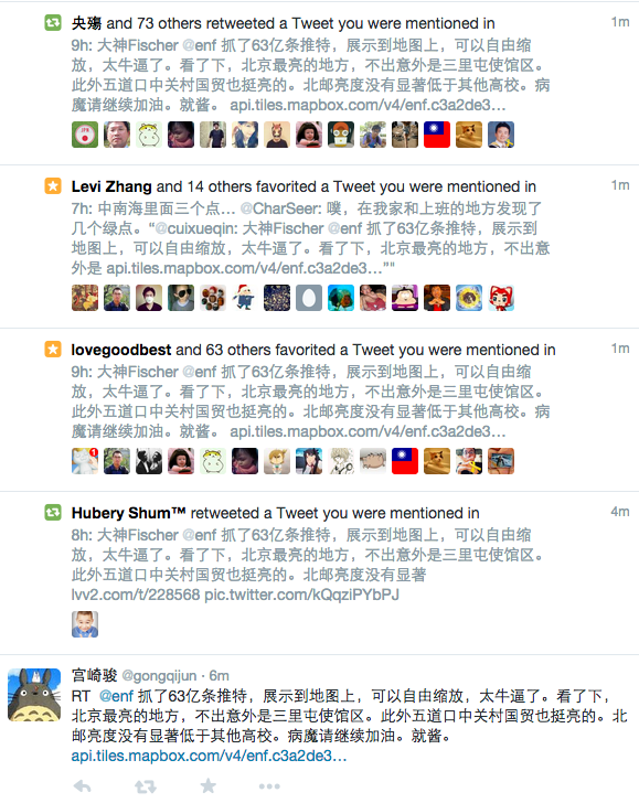 "Wonder if these Chinese Twitter mentions today really end with ""Please continue to fuel the disease. On the sauce."" http://t.co/plDCD43Qv1"