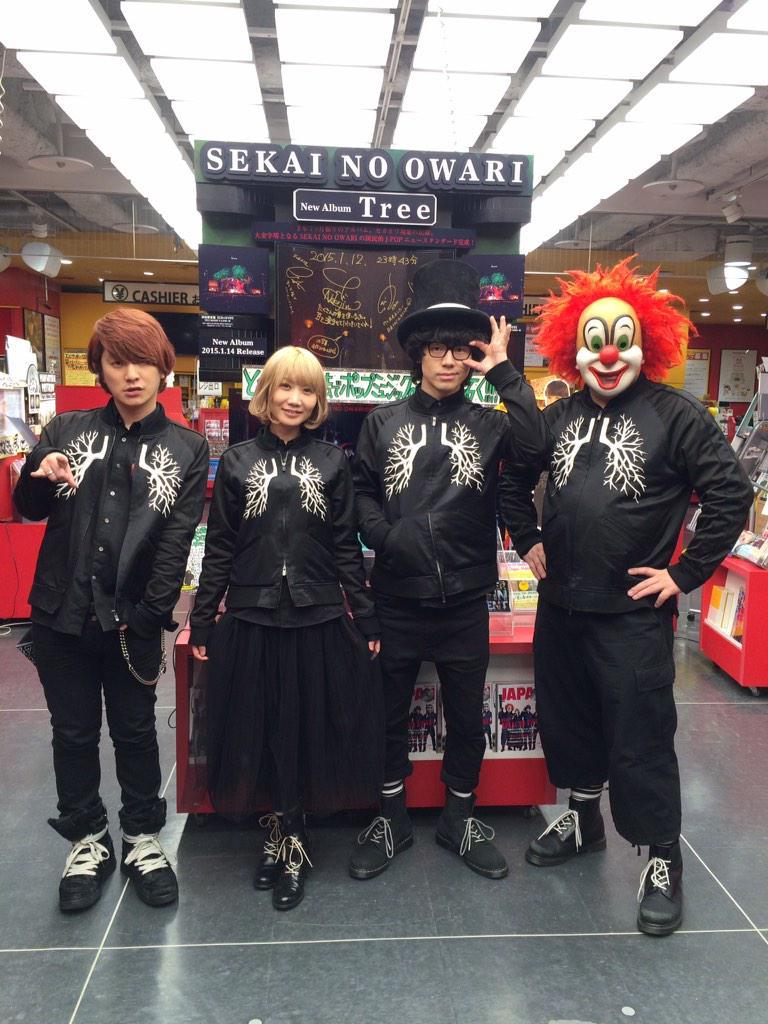 SEKAI NO OWARIの皆様が昨晩タワレコ渋谷にご来店! 「色々な所でレコーディングしました」とメッセージやサインなどいただきました! 2ndアルバム「Tree」は本日入荷予定です! #セカオワ (gen) http://t.co/xris17Q2wd