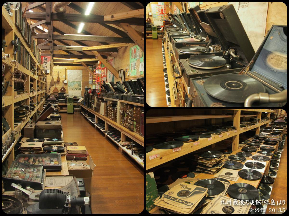 めちゃくちゃ山の奥らしく、時間の都合上、残念ながら行けなかったのですが、長崎の「音浴博物館」、SP盤1万枚、レコード15万枚、100年以上前の蓄音機など展示してるそうで面白そうでした。http://t.co/oEd0IttY71 http://t.co/7TMs8tndGH