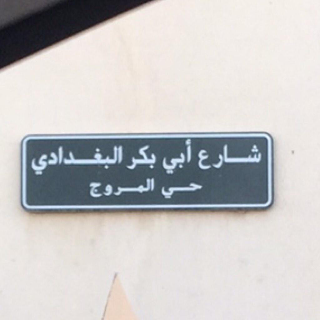 عزيزتي أمانة مدينة الرياض.. فيكم شي؟ ناقصكم شي؟ تحسون بشي؟ شايفين شي؟ يعني مو ملاحظين شي؟ http://t.co/2QbLXMCI0n
