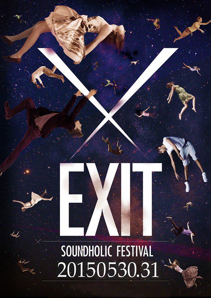 [Soundholic Festival 개최 발표 및 일정 공지] https://t.co/2bRa45xFIr http://t.co/0hpZZ584uj