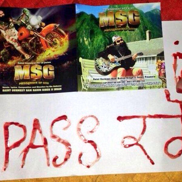 And this is just too much. RT Rajiv @GoyalRajiv777 Written By Blood http://t.co/05MITmfgzX #iSupportMSG #WeLoveMSG