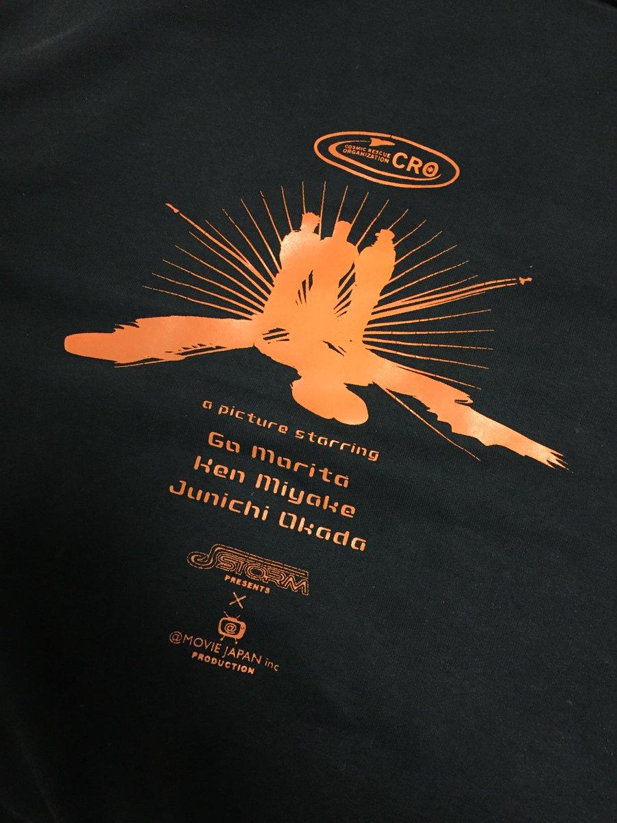 岡田師範のダブル受賞を祝して?今日は久々にこのスタッフパーカーを着て仕事してます^^  #SP_movie #COSMIC_RESCUE #クルーズオンファイヤー #ってお前が言うなよ http://t.co/Oo4bi30VCG