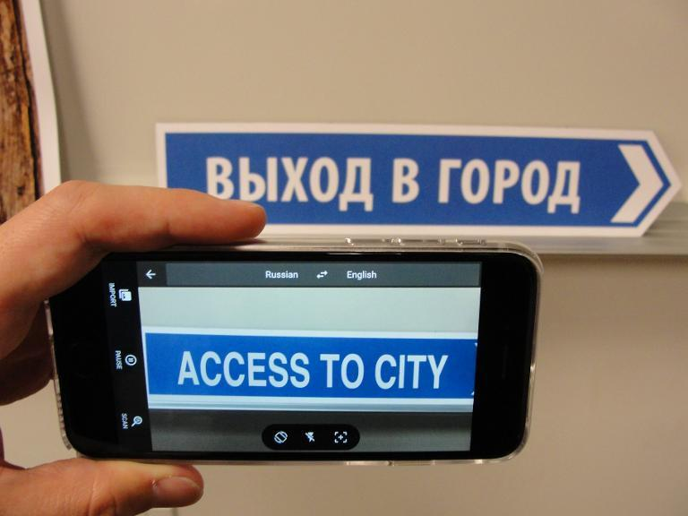 """aye """"@ThatPersianGuy: YO! RT @Leathillmatic: New Google Translate feature is fire. http://t.co/kWUM1UqFpj"""""""