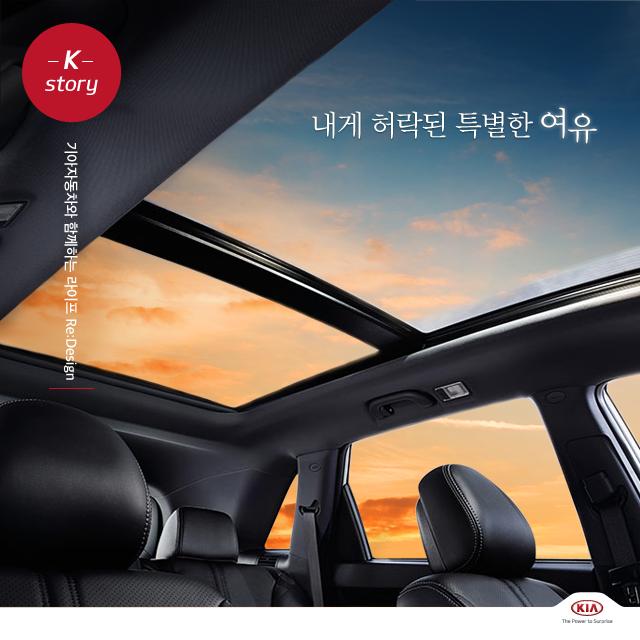 [K-Story]  차가 막혀 답답할 땐  고개를 들어 하늘을 볼 것. http://t.co/JPkrobNitR