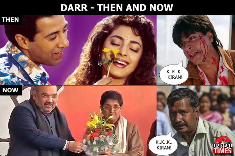 COMIC: Darr - Then and Now #KiranBedi http://t.co/cYLed7YSaQ