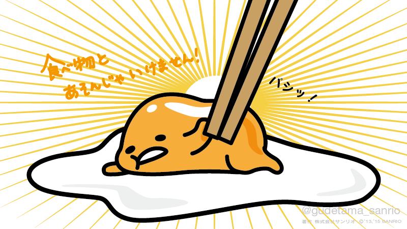 食べ物と遊んじゃいけません! http://t.co/0RmelN6vqi