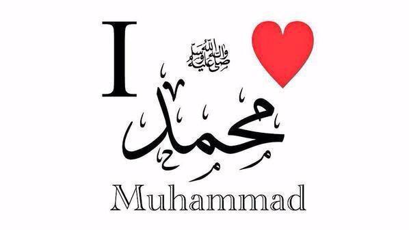 اللهم صَل على محمد وعلى آله وصحبه وسلم. #I_love_Muhammad http://t.co/js5bOUmIEF