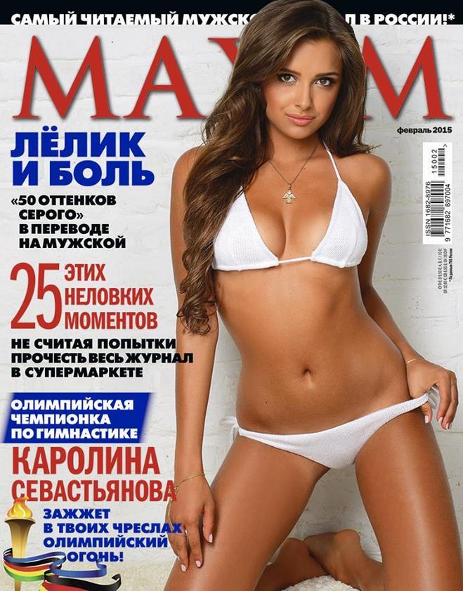 Голая настасья самбурская в максим, фото maxim март 2012