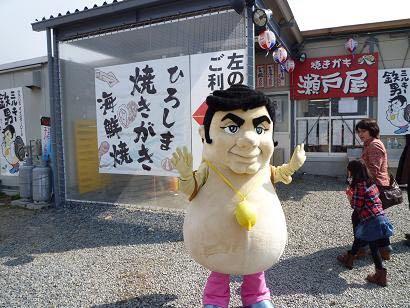 広島を代表するかきのゆるキャラといえばブンカッキーじゃなくてミルキー鉄男だから #hrmz http://t.co/9pTMURmviS