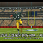 RT @JSablichNYT: Taiwanese animators preview Packers-Seahawks. Rodgers's calf injury looks serious. http://t.co/55TyMJ7ijV http://t.co/Ti5B…