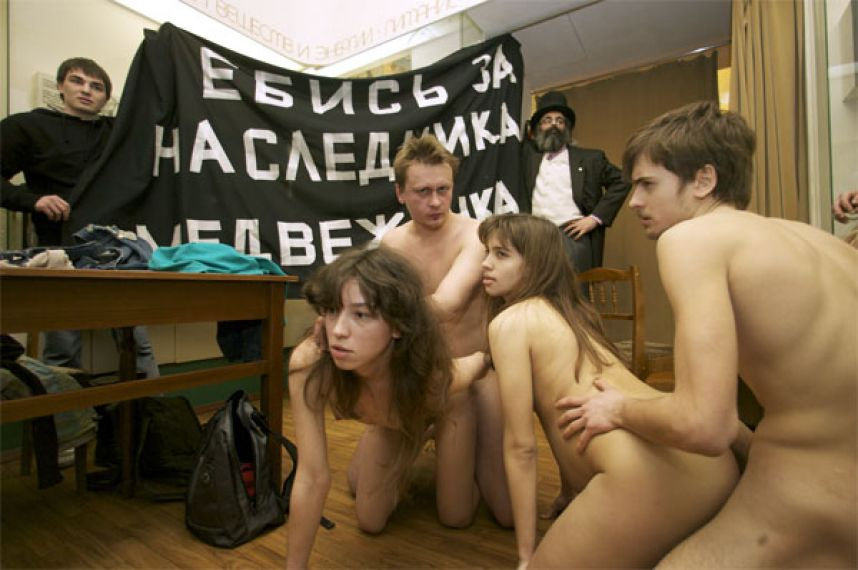фото секс в музее