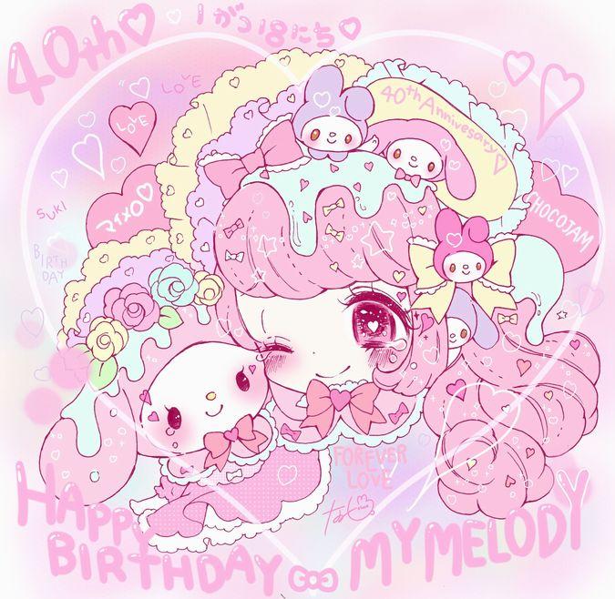 1月18日♡40th Happy Birthday マイメロディ♡! http://t.co/rKy6550YD8