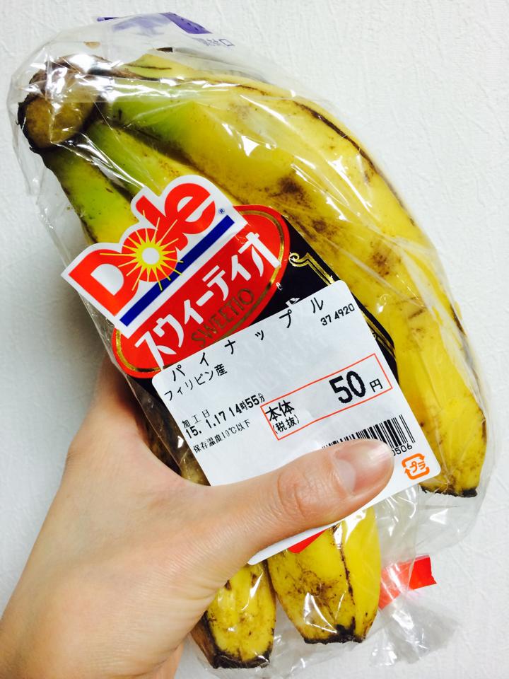 今日パイナップル安くなってたから買ったんだ(⌒▽⌒) http://t.co/pZZMfU80jh