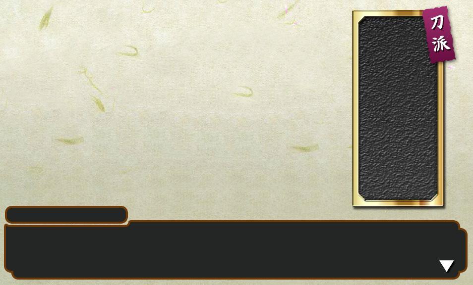 刀剣乱舞絵師がいつか使うだろうテンプレートを置いておくよ http://t.co/8BMoD1t3lE